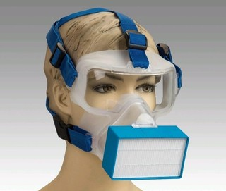 The new ViriMASK covers a user's eyes as well as nose and mouth