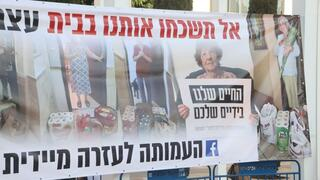 Holocaust survivors protest the lack of help from the government