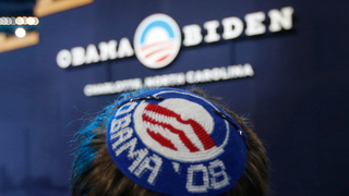 A Jewish man wearing a pro-Barack Obama skullcap ahead of the 2008 U.S. presidential elections