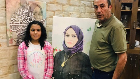 The family of Aisha al-Rabi killed after settlers hurled stones at her car in 2018