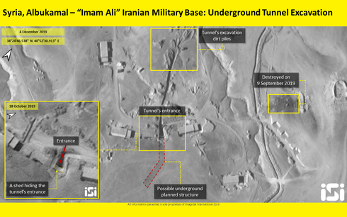 Satellite images of the Imam Ali base ali base in eastern Syria