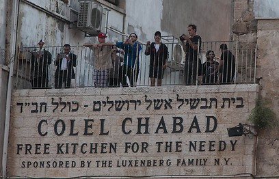 Members of the Red Hot Chili Peppers in Jerusalem
