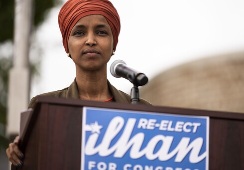 Rep. Ilhan Omar (D-MN) speaks during a press conference outside the DFL Headquarters