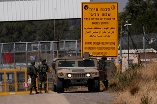 The Quneitra border crossing between Israel and Syria