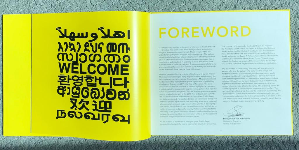 The foreword to 'Celebrating Tolerance,' signed by Minister of Tolerance Nahayan Mabarak Al Nahayan