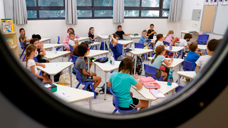 Students in class in the midst of COVID-19 pandemic, in Tel Aviv, July 2020