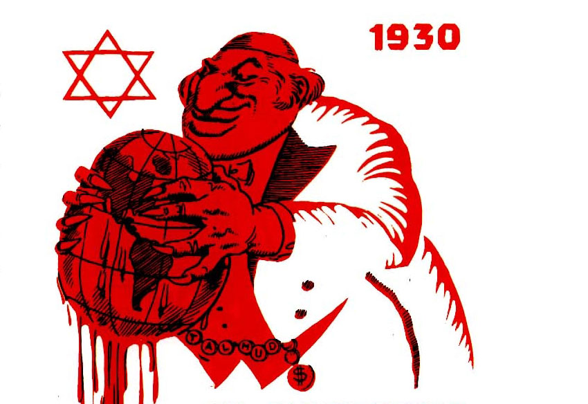 """Spanish version of the antisemitic work """"The Protocols of the Elders of Zion"""""""
