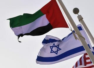 The Emirati and Israeli flags sway in the wind at Abu Dhabi airport