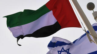 The Emirati, Israeli and US flags sway in the wind at the Abu Dhabi airport
