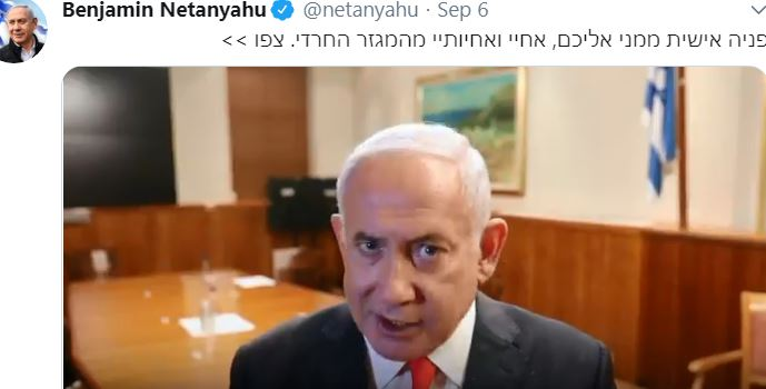 Netanyahu appeals to Haredi community to observe health restrictions