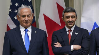 Prime Minister Benjamin Netanyahu and UAE Foreign Minister Abdullah bin Zayed Al Nahyan at the White House for the signing of the Abraham Accords, Sept. 2020