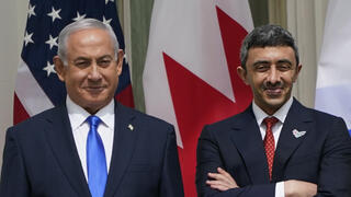 PM Benjamin Netanyahu and UAE Foreign Minister Abdullah bin Zayed Al Nahyan at the White House to sign the Abraham Accords in Sept. 2020