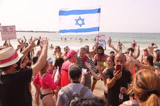 'Protesters' on Tel Aviv beach during the lockdown