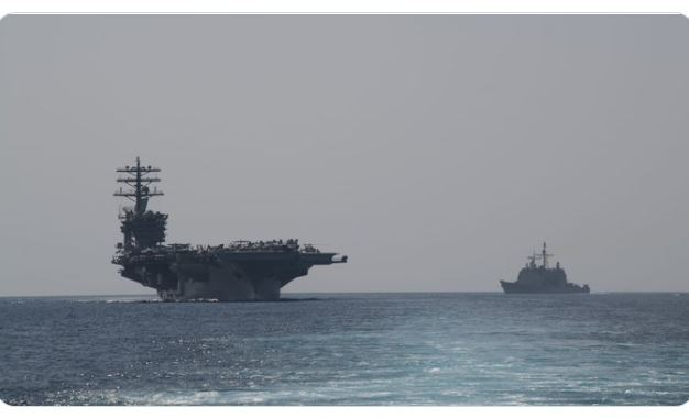 A U.S. carrier in the Gulf