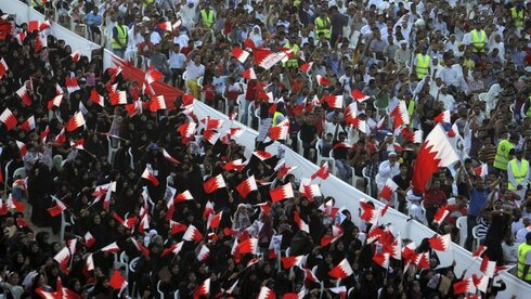 Anti government demonstrations in  Bahrain in 2011 as part of the Arab Spring