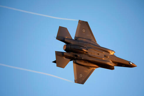 Israeli Air Force F-35 flies during an aerial demonstration at a graduation ceremony for Israeli air force pilots