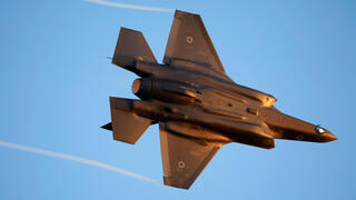An Israel Air Force F-35 puts on an aerial display at a graduation ceremony for new pilots
