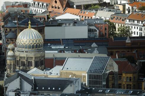 The New Synagogue, the Centrum Judicum is seen from the TV tower in Berlin , Germany