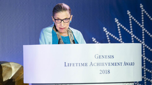 Ruth Bader Ginsburg addresses the audience at the Genesis Prize award ceremony in Jerusalem in 2018