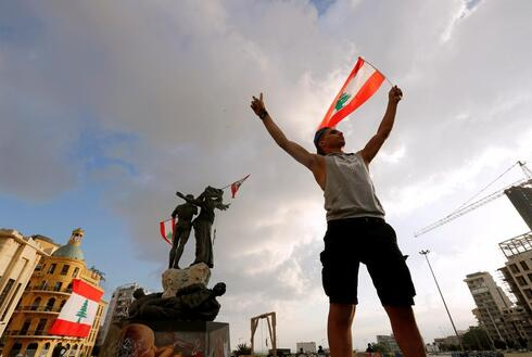 Anti-government protestors in Beirut's Martyrs Square