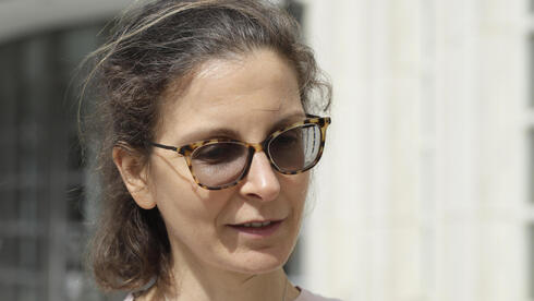 In this April 8, 2019, file photo, Seagram's liquor fortune heiress Clare Bronfman leaves Brooklyn Federal Court, in New York