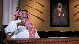 Bandar bin Sultan gives a scathing lecture criticizing the Palestinian leadership on al-Arabiya on Monday, October 5, 2020