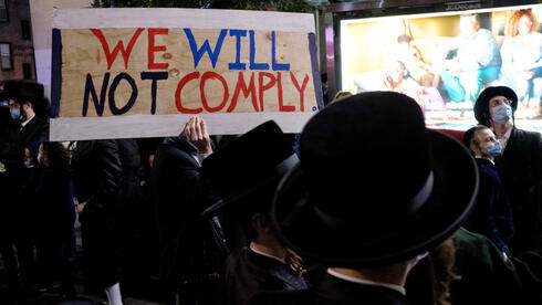 Ultra-Orthodox Jews gather in the Borough Park neighborhood of Brooklyn to protest against coronavirus disease (COVID-19) restrictions