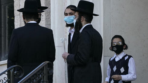 Members of the Orthodox Jewish community in the town of Monsey in New York's Rockland County, on October 9, 2020