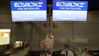 Israel's Ben Gurion Airport near Tel Aviv, shows screens displaying the flight number for the El Al flight to Bahrain's capital Manama ahead of the visit of Israeli officials to the Gulf country