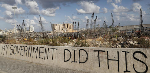 political graffiti is visible in front of the scene of the Aug. 4 explosion that hit the seaport of Beirut, Lebanon.