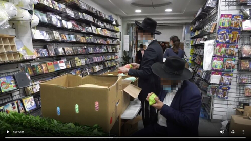Haredi youths in an Israeli entertainment store