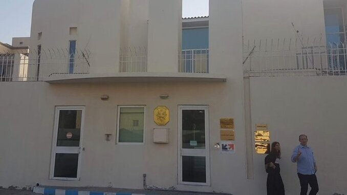 The French Embassy in Jeddah
