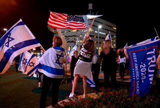 A rally in Beit Shemesh for Donald Trump during the 2020 U.S. elections