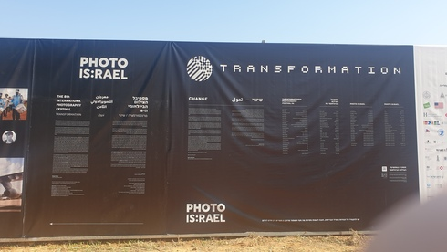 The theme of the expo is transformation