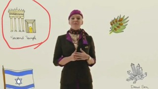 Snapshot from removed Etihad Airways ad; drawing of Second Temple in upper left corner