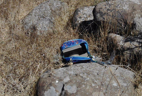 The bag found containing explosives near the Israeli Syrian border in August