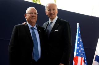 Then-U.S. Vice President Joe Biden meets with President Reuven Rivlin during his 2016 visit to Israel