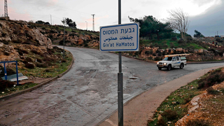 A sign at the entrance to the East Jerusalem settlement of Givat Hamatos
