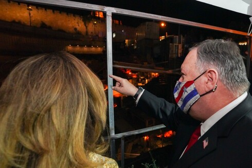 U.S. Secretary of State Mike Pompeo visits the City of David archeological site in Jerusalem