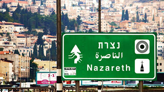 The city of Nazareth that was classified a red zone on Thursday due to spike in coronavirus cases