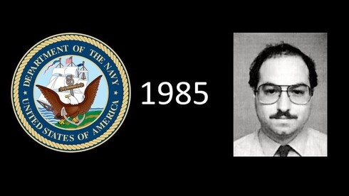 Jonathan Pollard's I.D. when he worked for U.S. Naval Intelligence