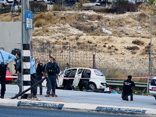 Security forces at the scene of the would-be attack in the West Bank