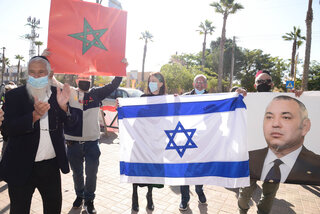 Israelis of Moroccan origin celebrate the news of the agreement between Jerusalem and Rabat