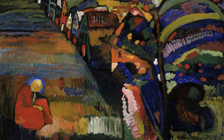 """""""Painting with Houses"""" by Wassily Kandinsky"""