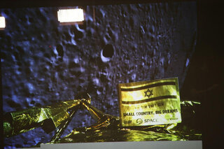 The Beresheet spacecraft shortly before crashing on the Moon