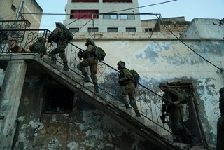 IDF soldiers searching for the killer of slain soldier Amit Ben Yigal
