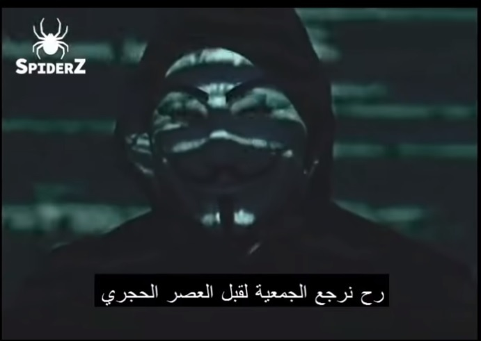 SpiderZ hacker group in a video message to Hezbollah