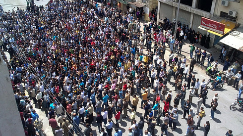 Anti government protests in Syria in 2011