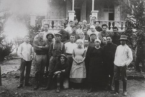 Members of the first health fund established in 1911