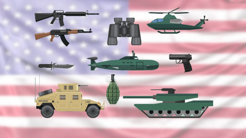 US WEAPONS DO NOT USE